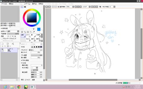 paint tool sai 2 deviantart paint tool sai 2 beta by galaxy on deviantart