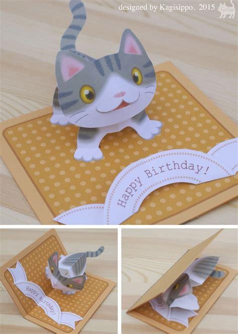 how to make a pop up cat card best 25 pop up card templates ideas on pop up