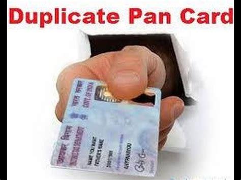 make pan card india how to get duplicate pan card in india free
