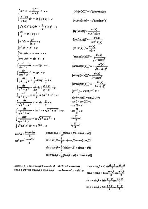 to calculus differential integral calculus 2