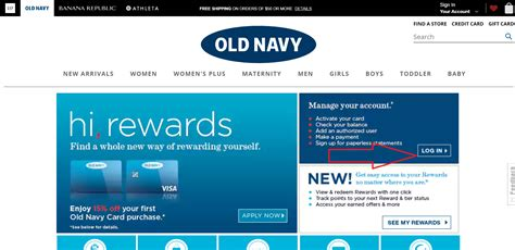 make a gap credit card payment eservice oldnavy make your payment pay navy card