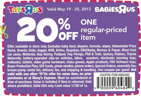 coupon code toys r us coupon code printabletoys r us coupons 20 2015