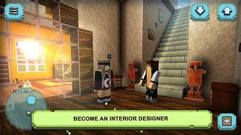 home design 3d premium mod apk home design mod apk design home hack tool android
