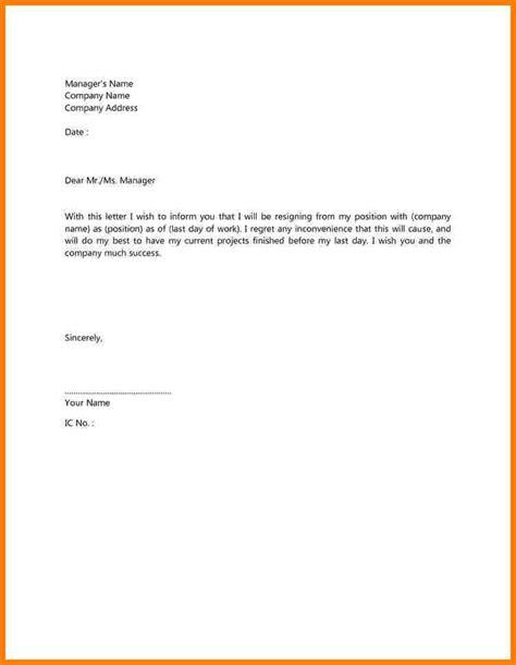 7 letter of resignation 2 weeks letter format for