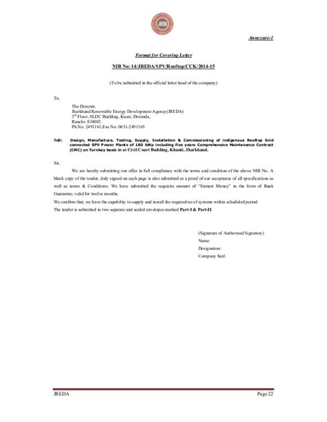 reimbursement invoice template bid document for solar plant in jharkhand