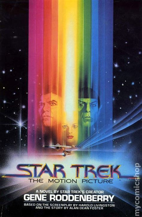 the motion picture book trek the motion picture hc 1979 novel book club
