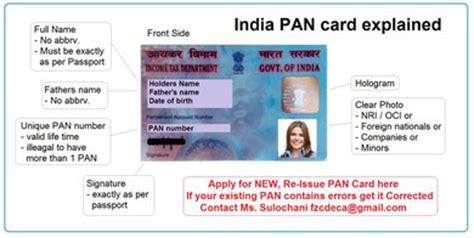 make pan card india pan card apply nri oci deca finance and admin