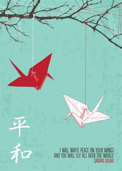 Sadako Sasaki Postcard Design 1 Postcards For Peace