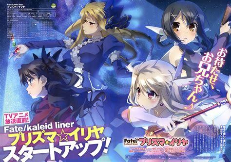 fate kaleid liner prisma illya fate kaleid liner prisma illya review the struggles of a