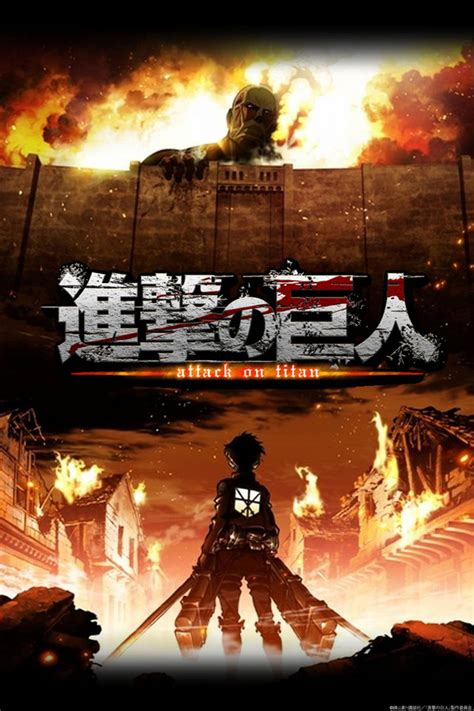 attach on titan crunchyroll and funimation to both attack on titan