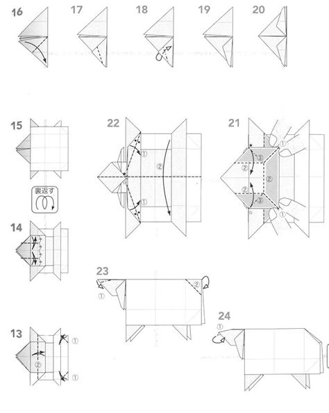 how to make origami sheep origami sheep diagrams images