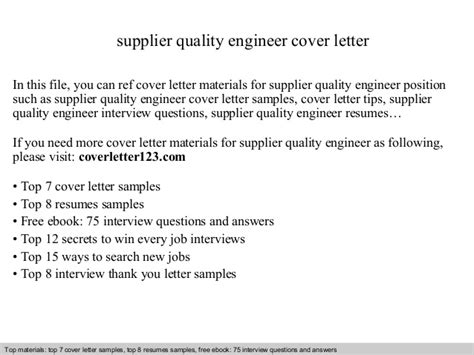 supplier quality engineer cover letter