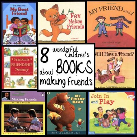 picture books friendship children s books about friends