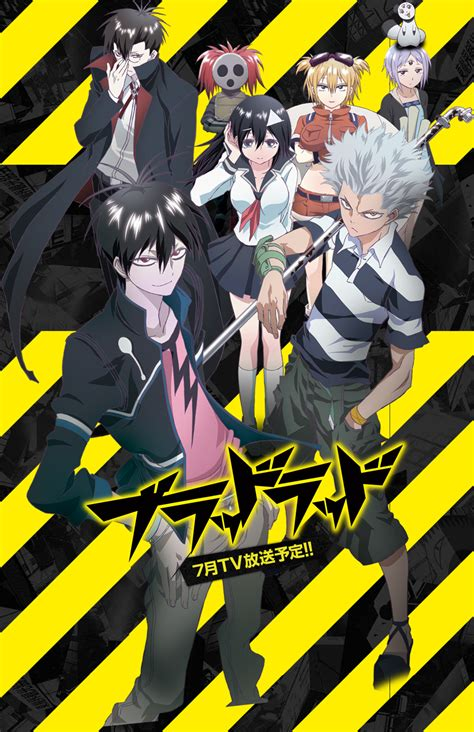 blood lad 1000 images about blood lad on blood anime