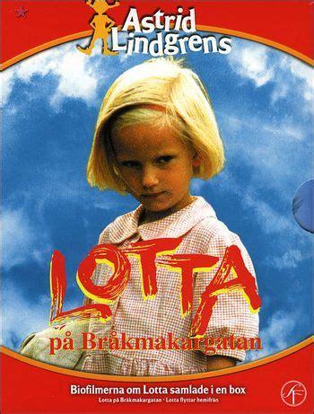 se filmer the favourite gratis lotta p 229 br 229 kmakargatan 2 disc box favorite tv shows