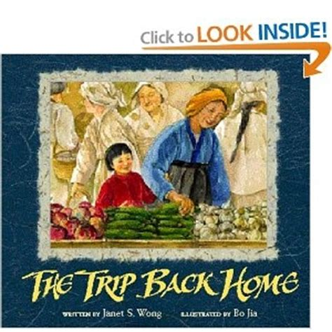 personal narrative picture books 85 best images about personal narrative on