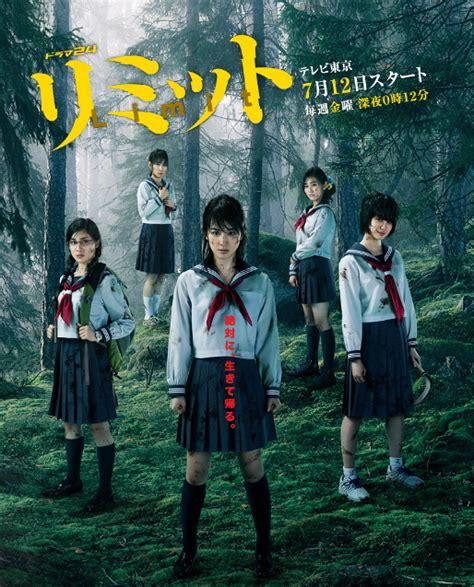 japanese series r 233 sultats du sondage sur la nouveaut 233 drama de cet 233 t 233