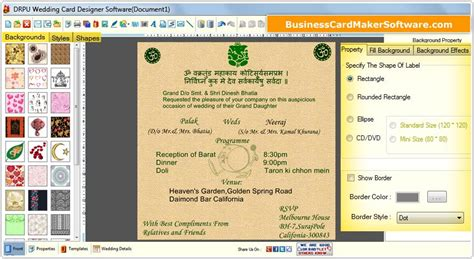 software for cards and invitations wedding card maker software make invitation cards for