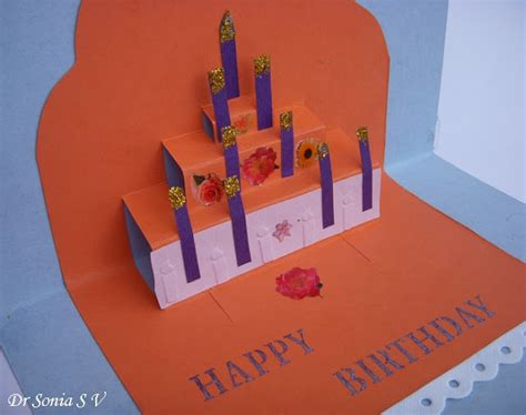 how to make pop up cake card quilling quilled princess card and simple pop up