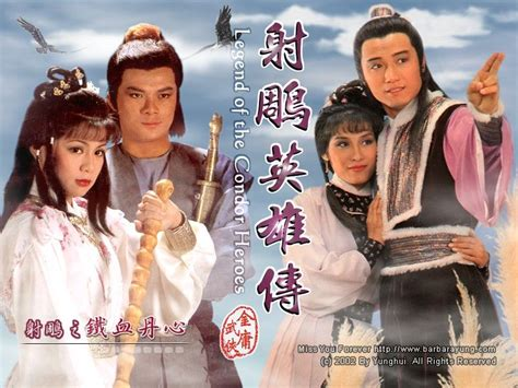 legend of the condor heroes best wuxia series