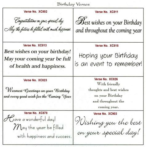 card sentiments the world s catalog of ideas