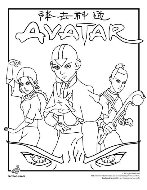 coloring pages avatar the last airbender az coloring pages