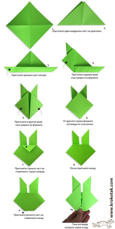 easter origami krokotak origami easter bunny
