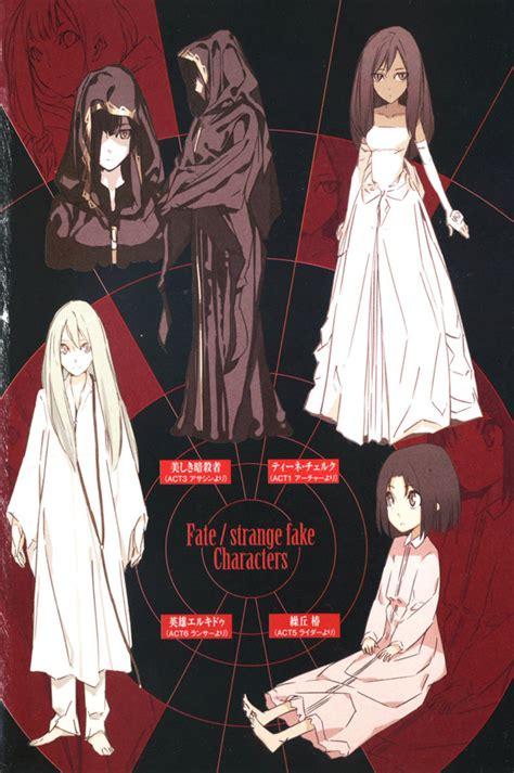fate strange fate strange tsuki kan