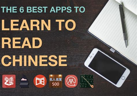 apps to read the 6 best learn to read apps learn