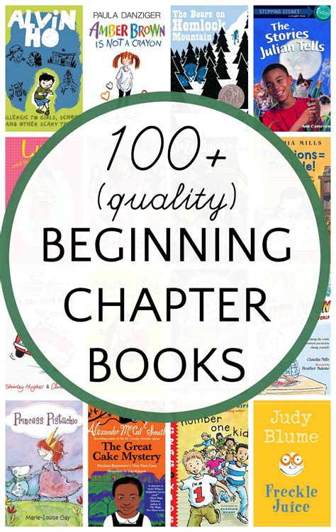 easy picture books early chapter books for