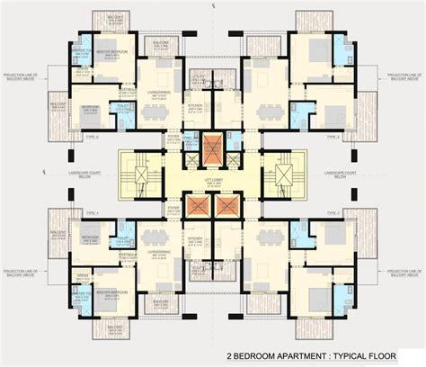 interior design online free watch full movie the king
