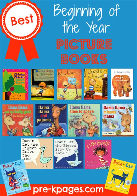 favorite picture books best beginning of the year books for pre k and kindergarten