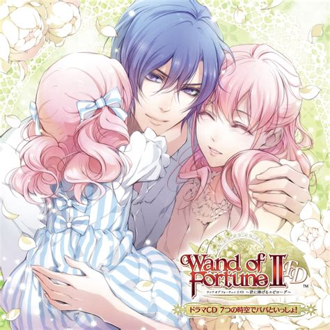 wand of fortune wand of fortune otome photo 35037545 fanpop