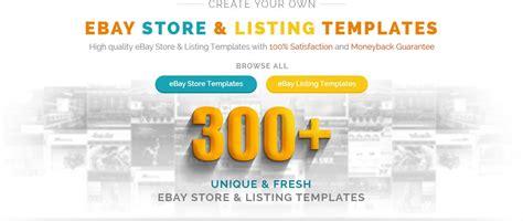 best ebay templates mobile responsive ebay template