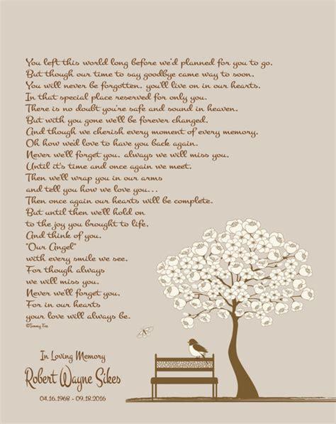 knitting husband died loss of loss of memorial poem sympathy gift