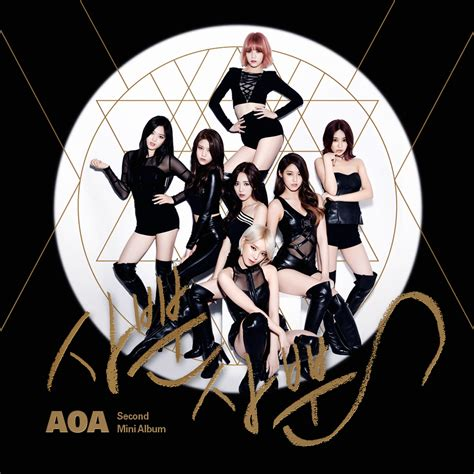 Album Lyrics Aoa Like A Cat Tune Up