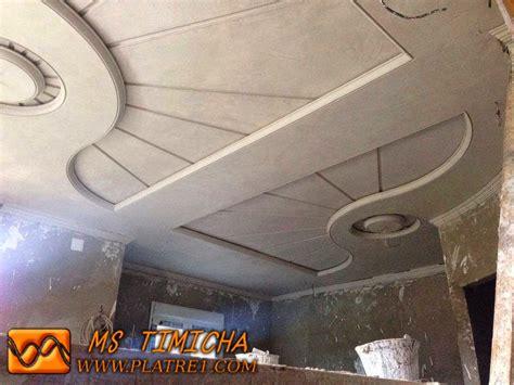 platre plafond moderne platre5