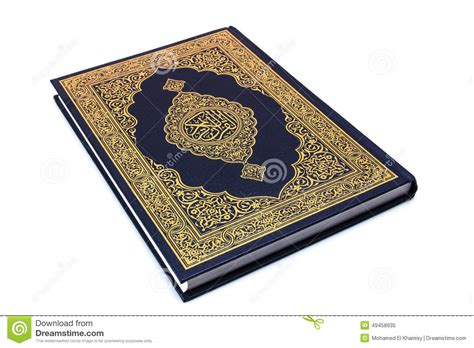picture of quran book the holy book quran isolated stock photo image 49458935