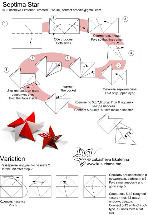 origami modular diagrams kusudama me modular origami septima unit