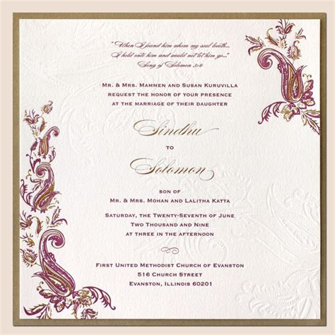 how to make invitation card best album of indian wedding invitation cards theruntime