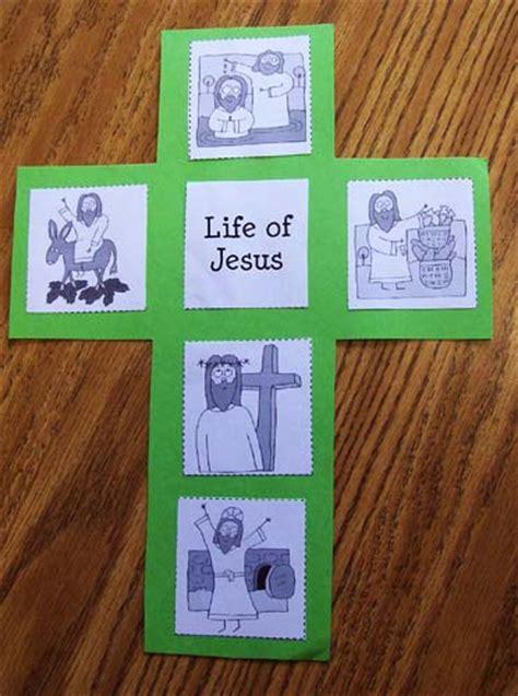 jesus crafts for easter of jesus cross prekinders