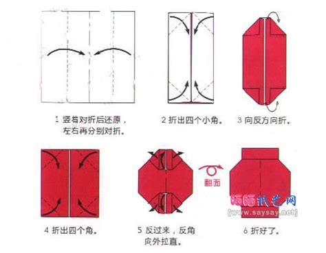 origami japanese lantern 灯笼折纸图解教程 其它折纸 折纸教程 晒晒纸艺网