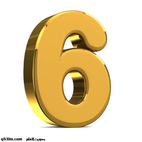number six بطاقة الرقم the number 6