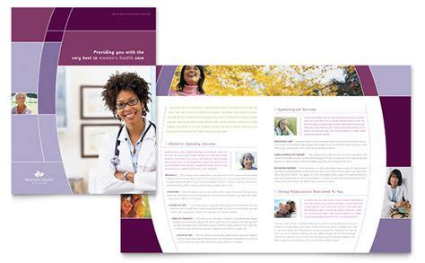 women s health clinic brochure template design