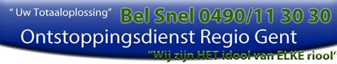 Wc Verstopt Septische Put by Gent Ontstoppingsdienst