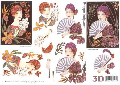 decoupage 3d pictures deco 3d decoupage sheet