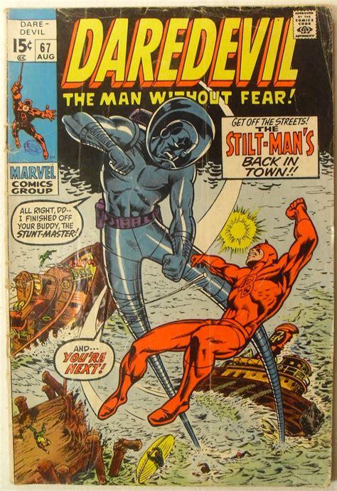 pictures of comic books skool damage christian montone vintage comic books