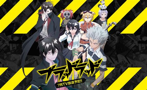 Ihate00 Critics New Anime Review Blood Lad