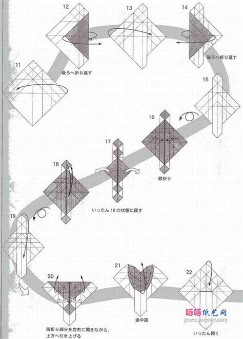 origami ancient pdf крыса оригами схема juravliki ru