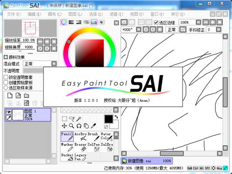 easy paint tool sai free easy paint tool sai aktivbrokers